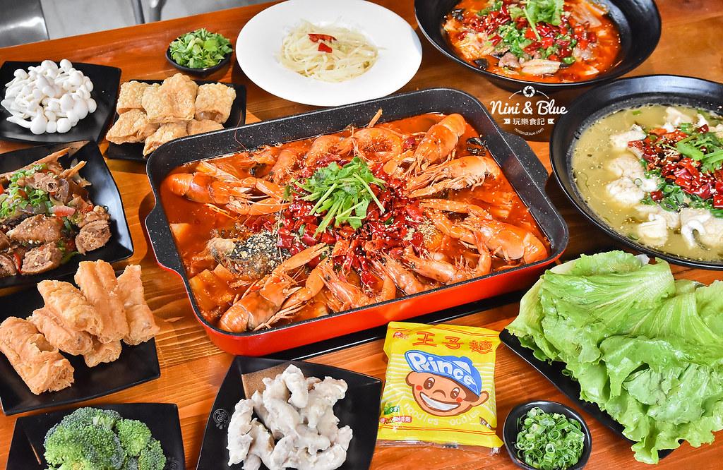 漁知香木桶魚 台中逢甲美食 麻辣烤魚 小龍蝦 水煮牛 四川烤魚15