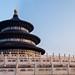 Temple of Heaven. Beijing