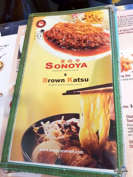 Sonoya and Brown Katsu menu cover
