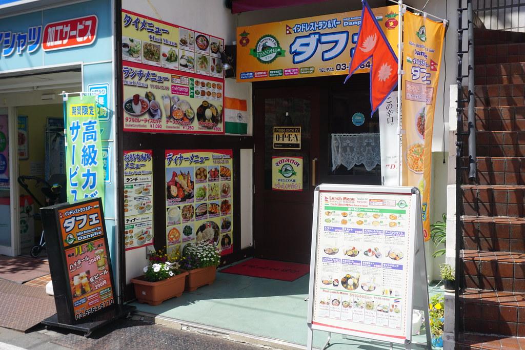 ダフェ(椎名町)