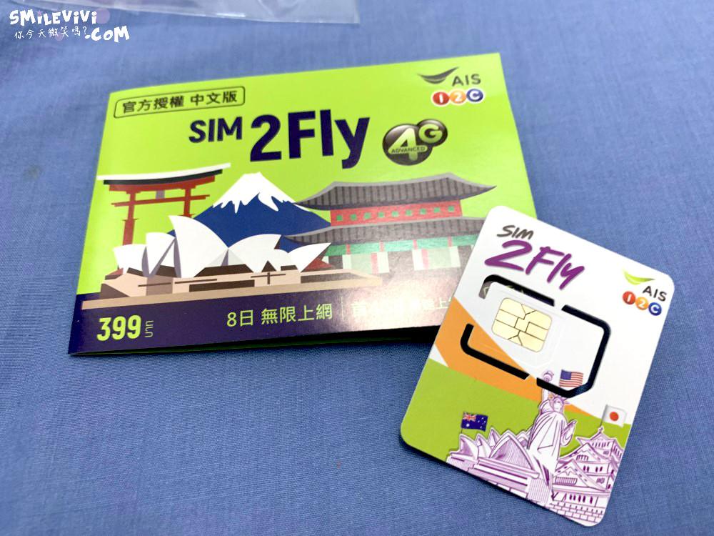 分享∥出國旅行上網不煩惱AIS SIM2FLY多國上網卡之4G亞洲中文版使用、儲值
