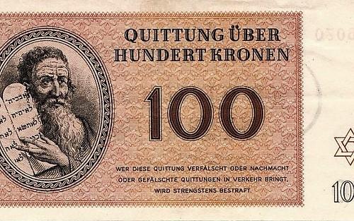 Theresienstadt-Currency-100kron