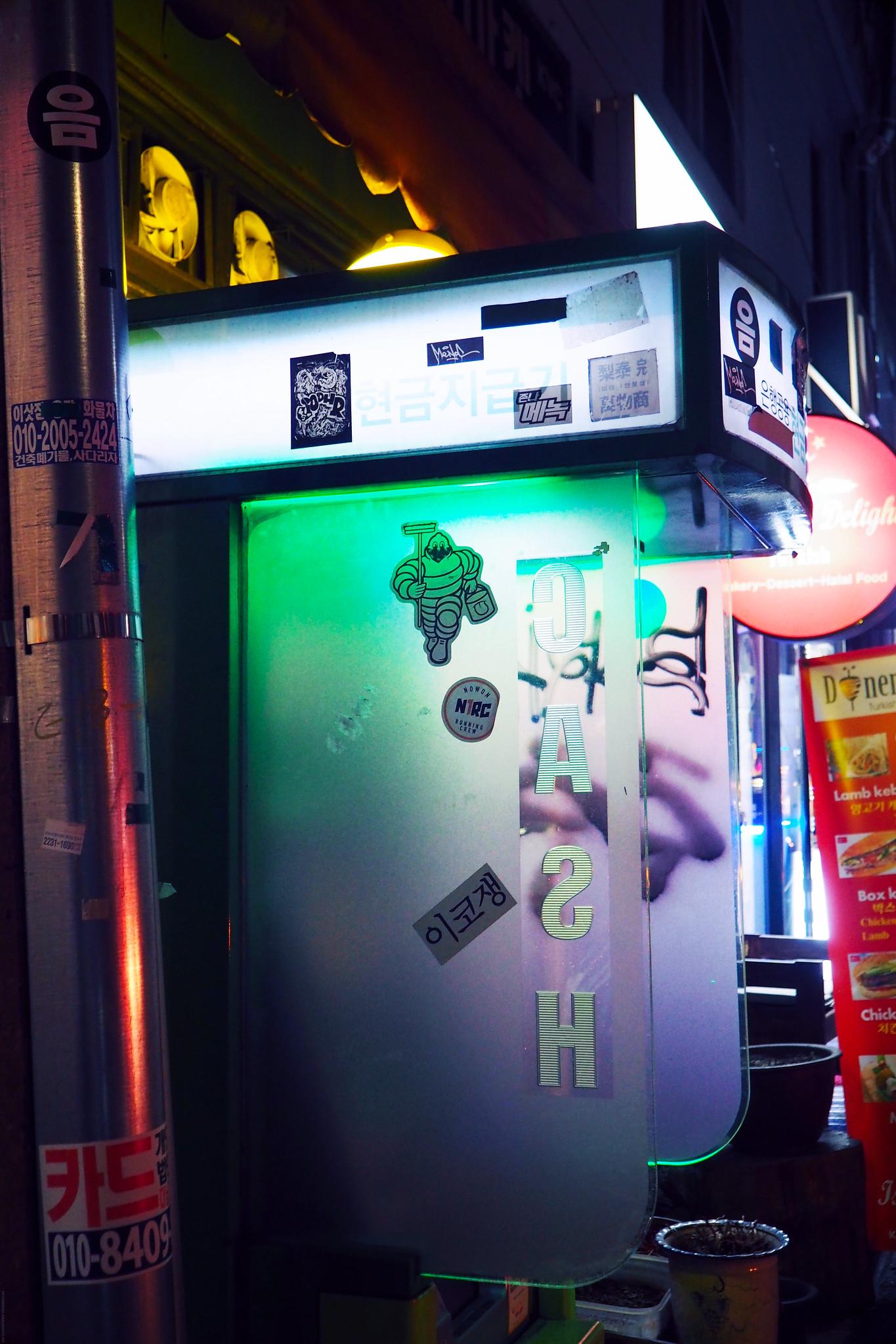 ATM Seoul South Korea Itaewon