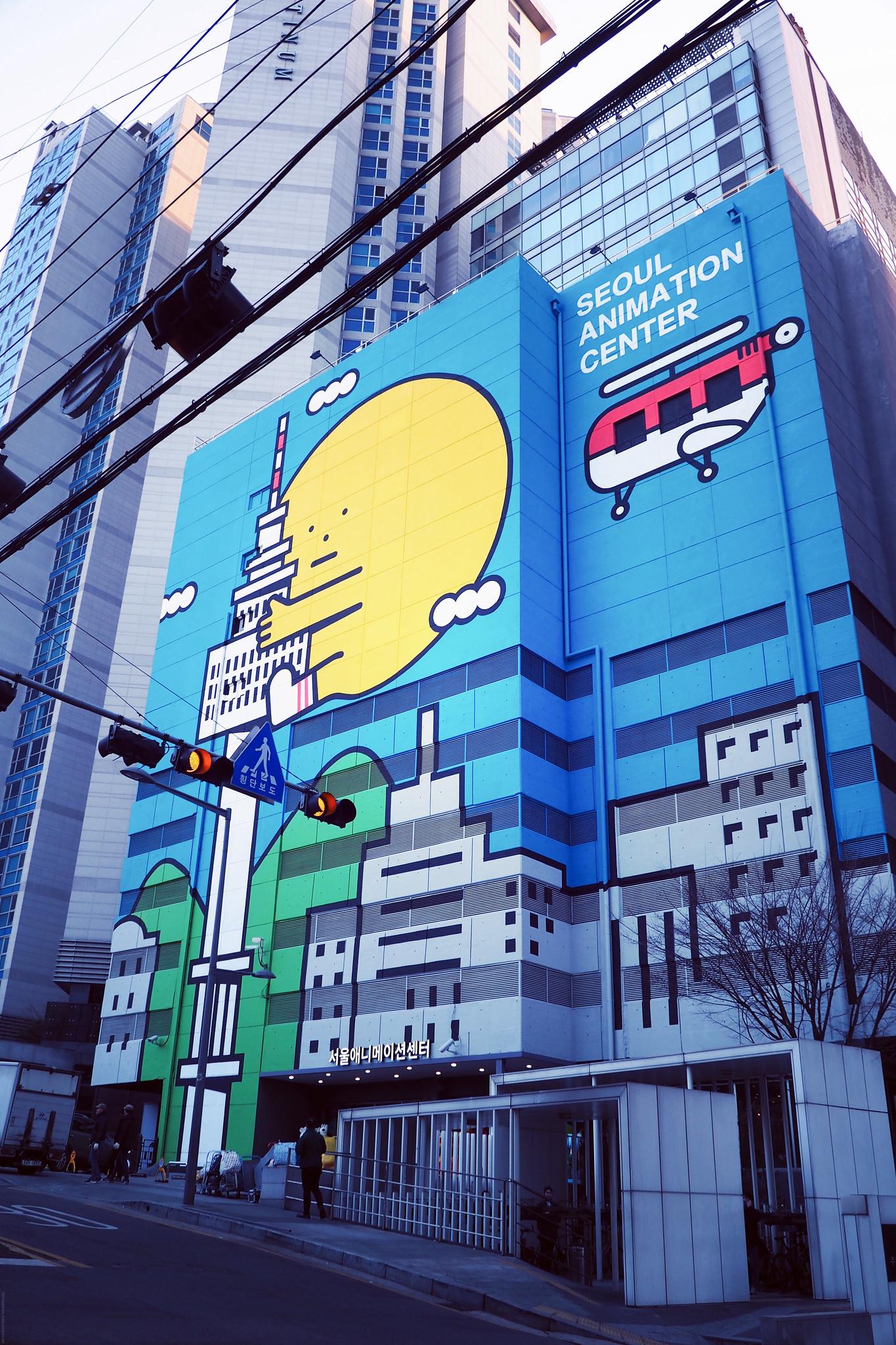 Animation Centre Seoul South Korea 2019