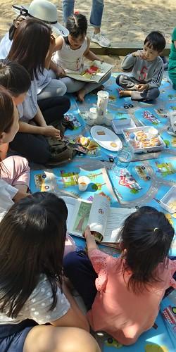 내아이책읽어주기 학부모 동아리 활동모임