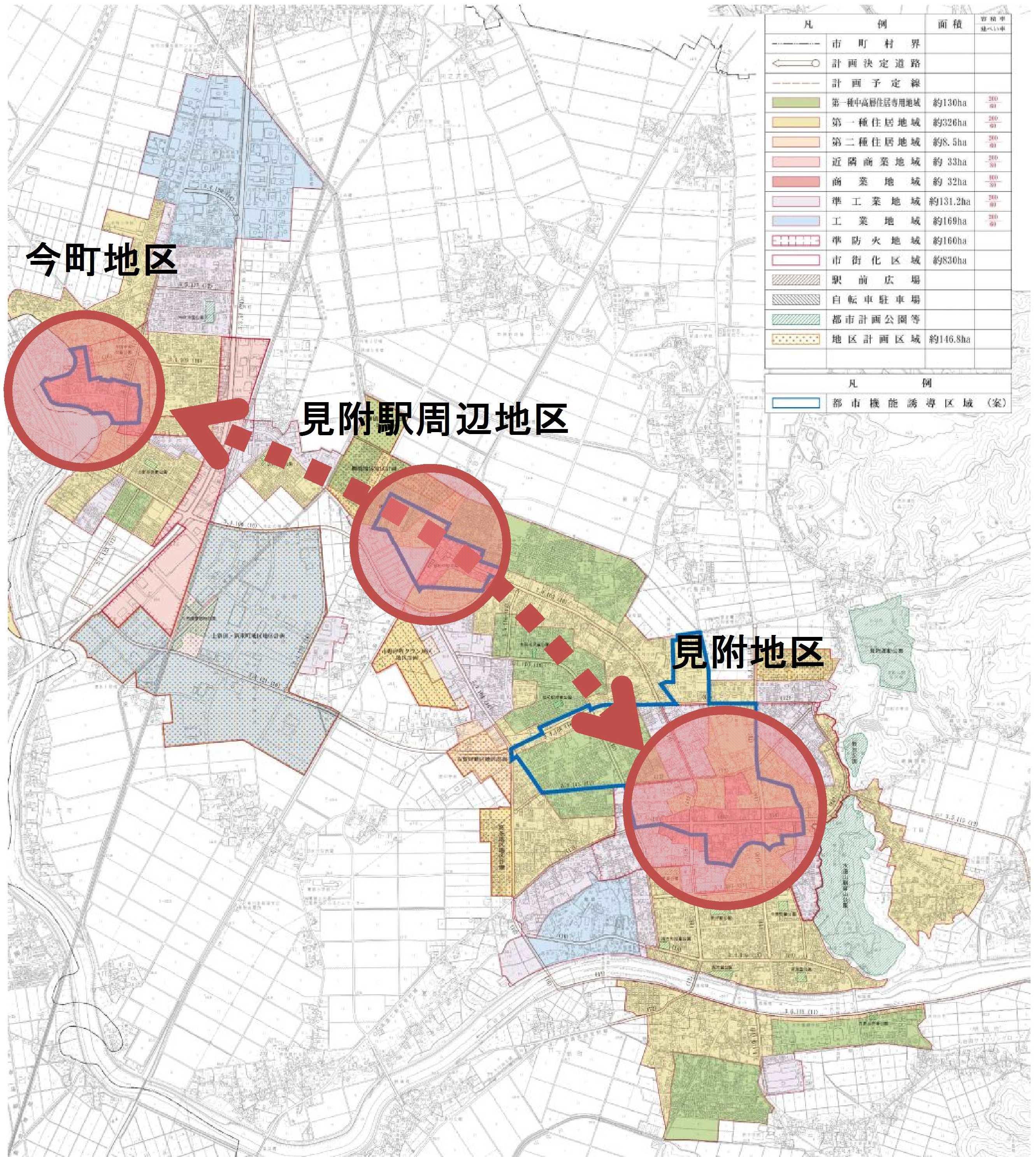 画像4(見附市都市構造)