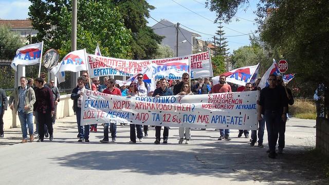 Αγωνιστική «υποδοχή»  στον πρωθυπουργό Αλέξη Τσίπρα στην Λευκάδα