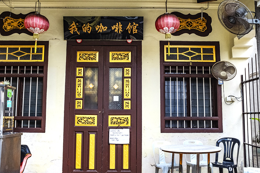 Store on Lebuh Cannon--Penang