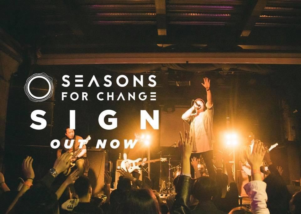 香港另類搖滾樂團 Seasons for Change 發行首張專輯第二首單曲 Sign
