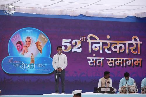Rakesh Kadam from Dharavi MH, expresses his views
