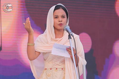 Poem by Latika Palav from Dombivalli MH