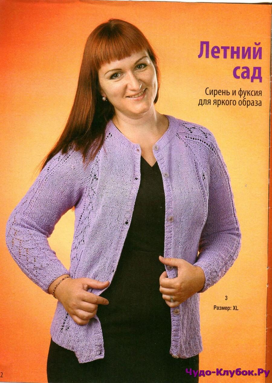вязаная одежда для солидных дам 4 2016 журналы на клубок чудо