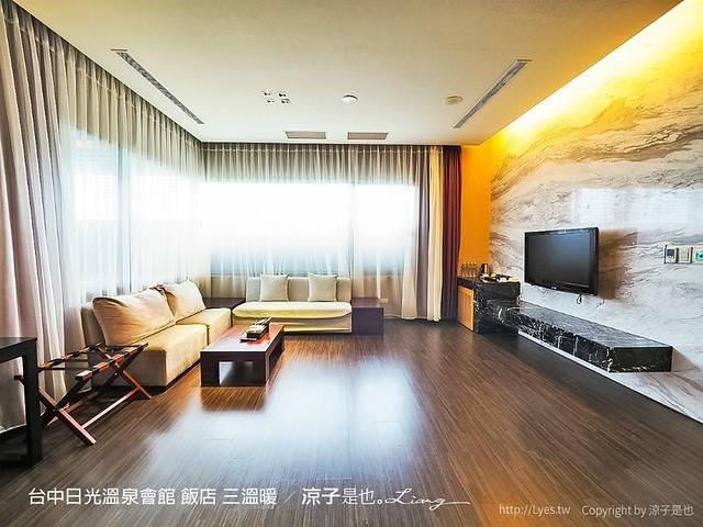 台中日光溫泉會館 飯店 三溫暖 27