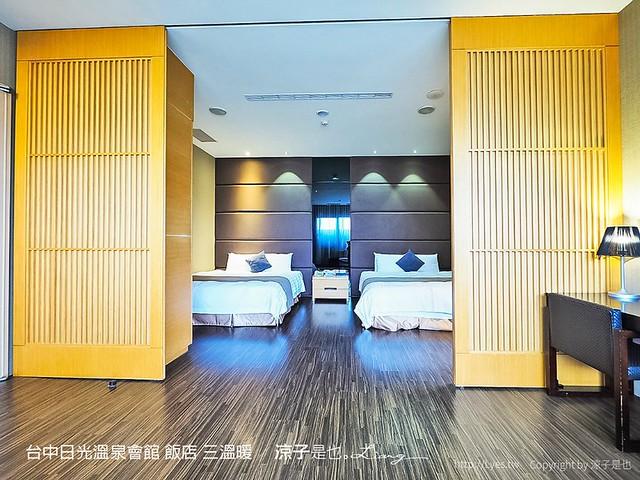 台中日光溫泉會館 飯店 三溫暖 31