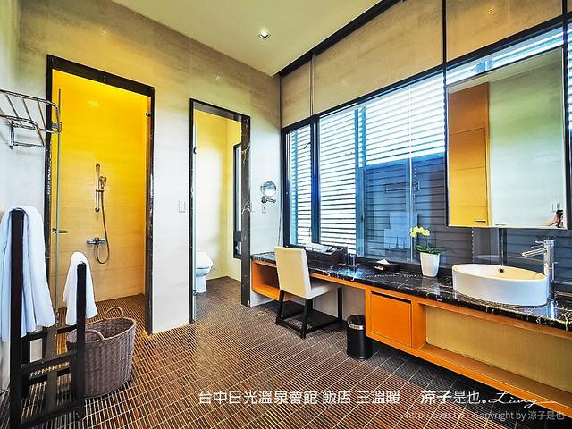 台中日光溫泉會館 飯店 三溫暖 40