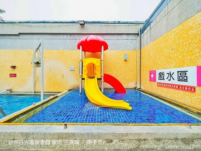 台中日光溫泉會館 飯店 三溫暖 92