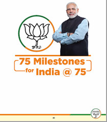 modi-2019-menifesto-report-news29hindi-india
