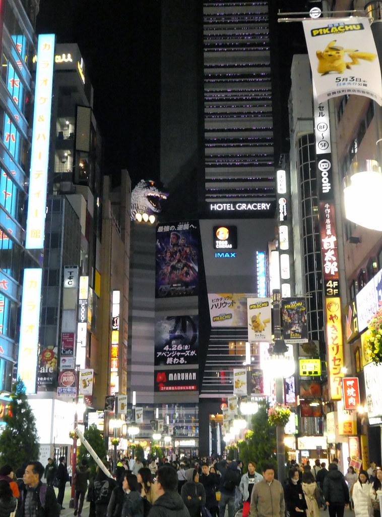 Shinjuku Toho Building