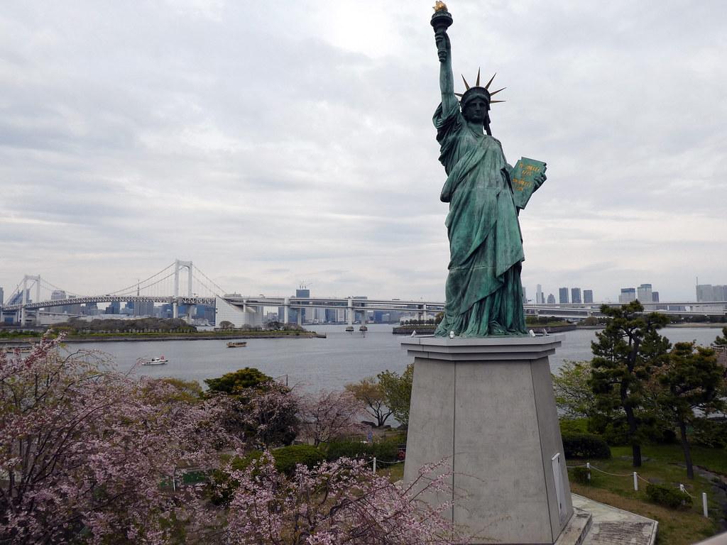 Япония. День 11 и 12. Токио
