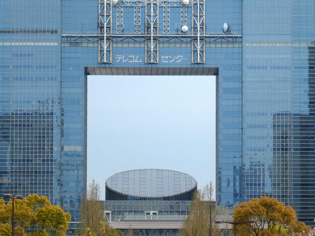 TELECOM Center Building