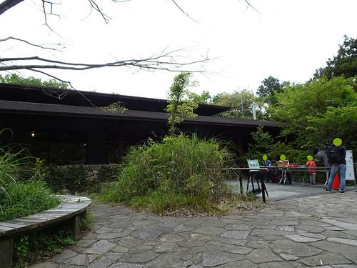 横浜自然観察の森