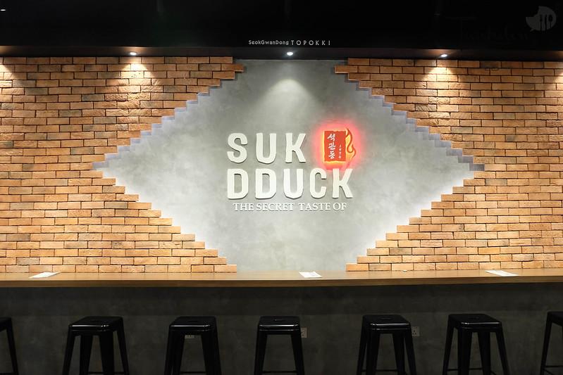 Sukdduck (1)