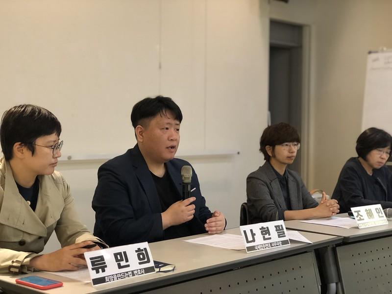 20190514_유엔사회권위원회 후속대응 기자회견