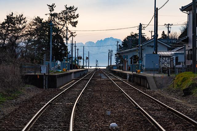 Amaharashi Station