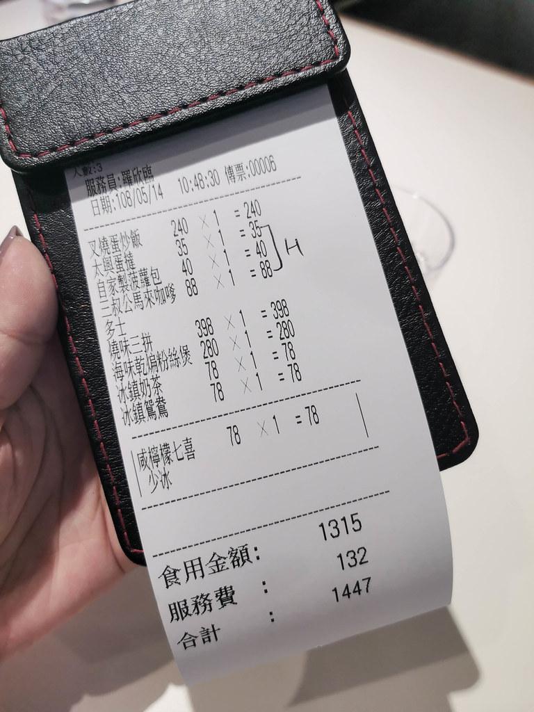 太興燒味台灣店 (15)