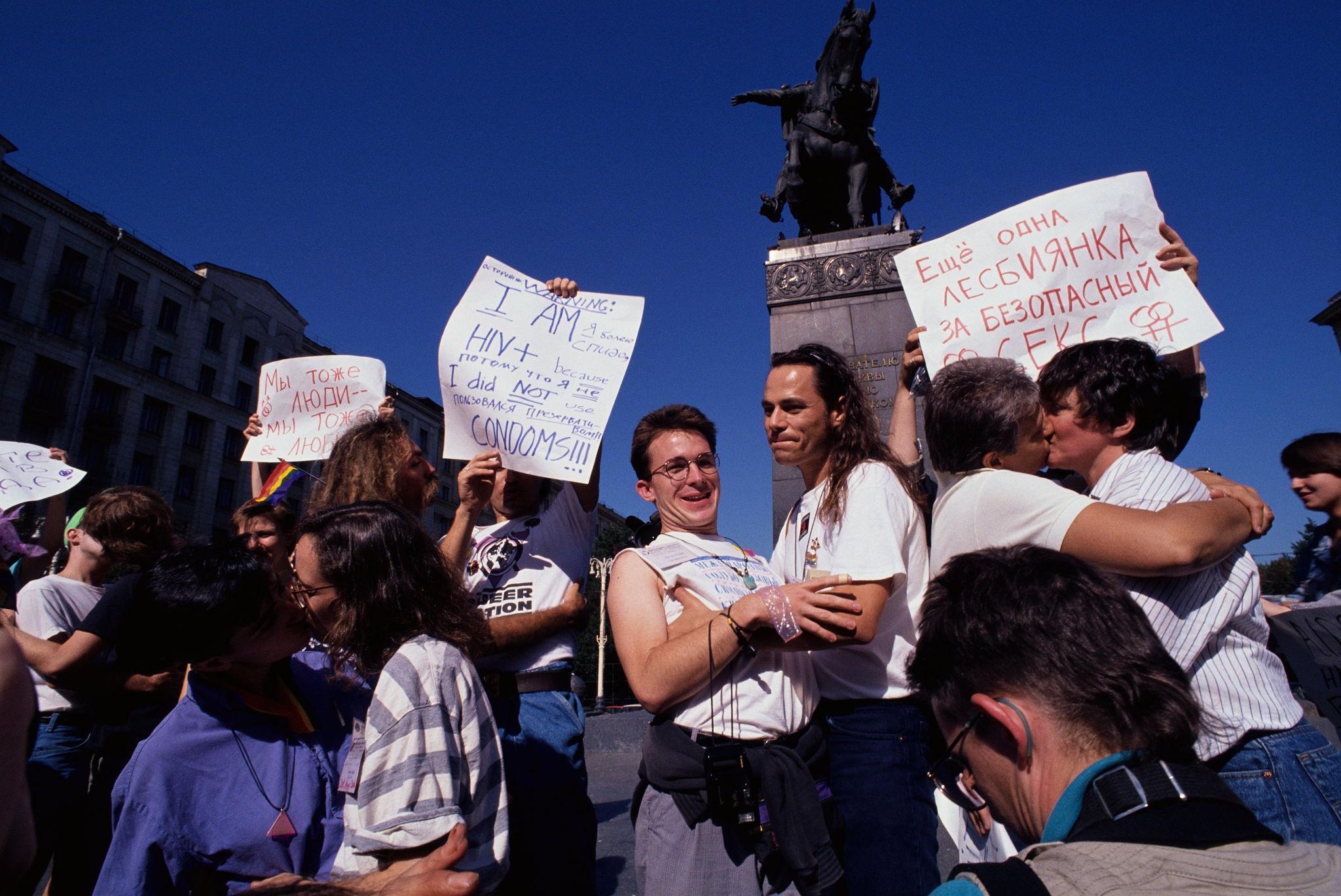 1991. Первый гей-митинг в Москве. Август