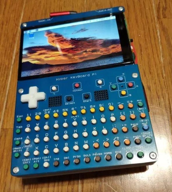 Hyper Keyboard Pi : transformez votre RasPi en solution mobile