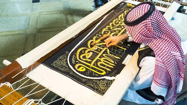 5140 List of 20 Ziyarat places in Makkah 20