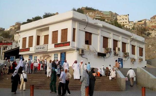 5140 List of 20 Ziyarat places in Makkah 07