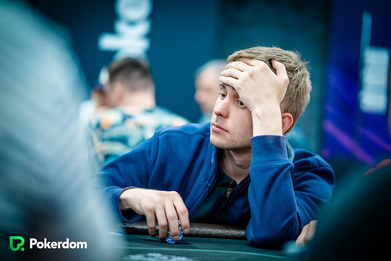 казино онлайн форум