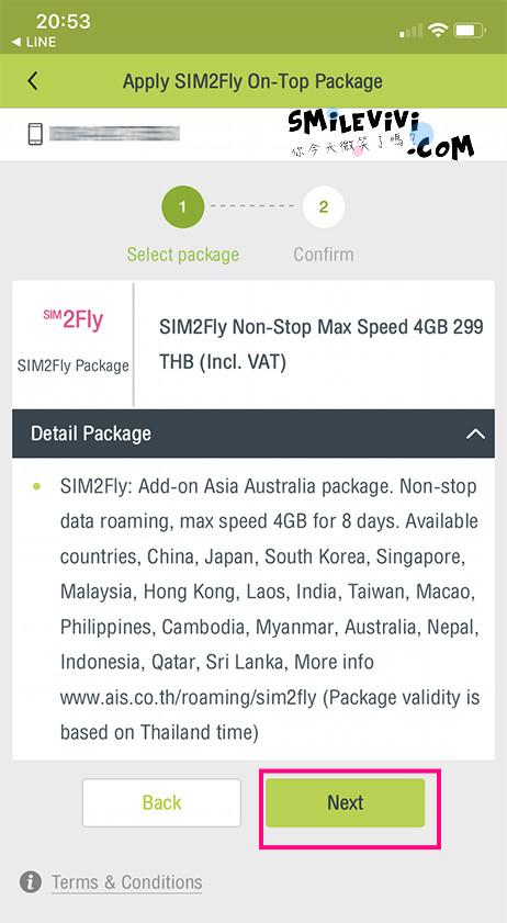 分享∥出國旅行上網不煩惱AIS SIM2FLY多國上網卡之4G亞洲中文版使用、儲值 30 33995231038 796cd0c094 o
