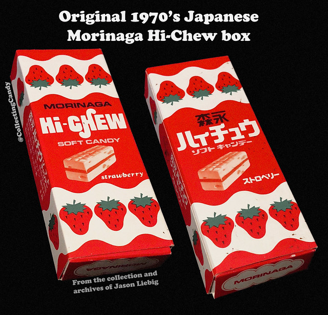 1970's Japanese Morinaga Hi-Chew box from my archives.