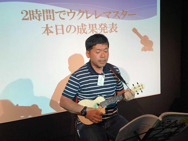 5/18(土)2時間でウクレレマスター♪