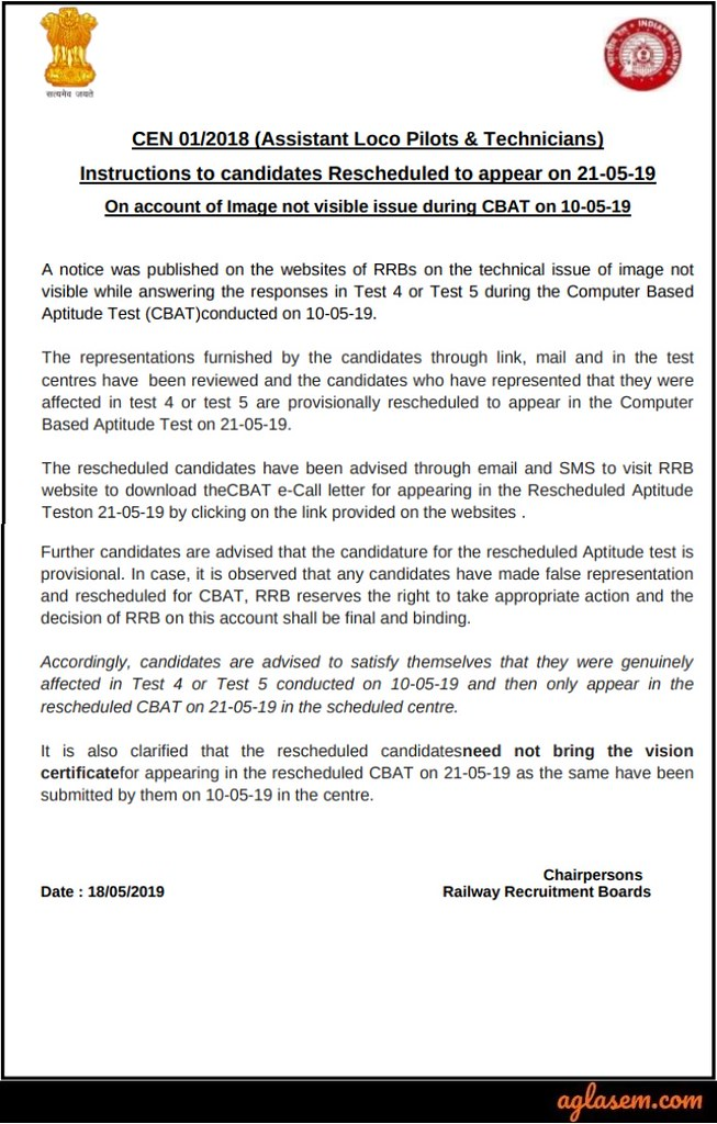 RRB ALP CBT 3 Notice 2019 on Viewing of Paper