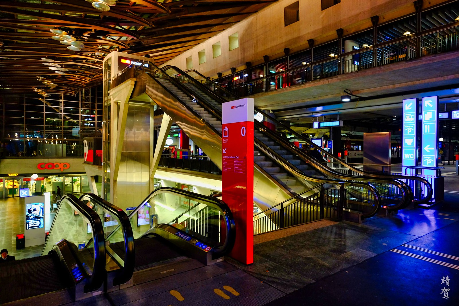 Train station atrium
