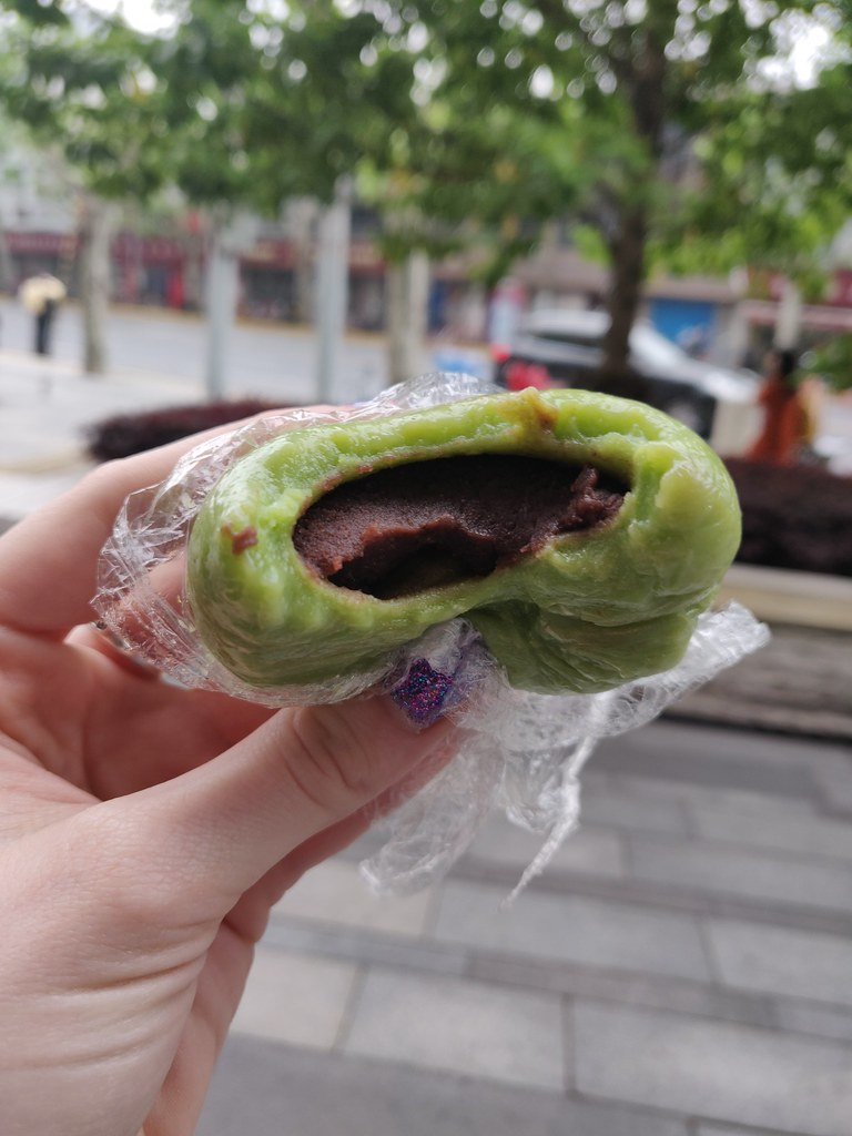 Red Bean Paste Bun