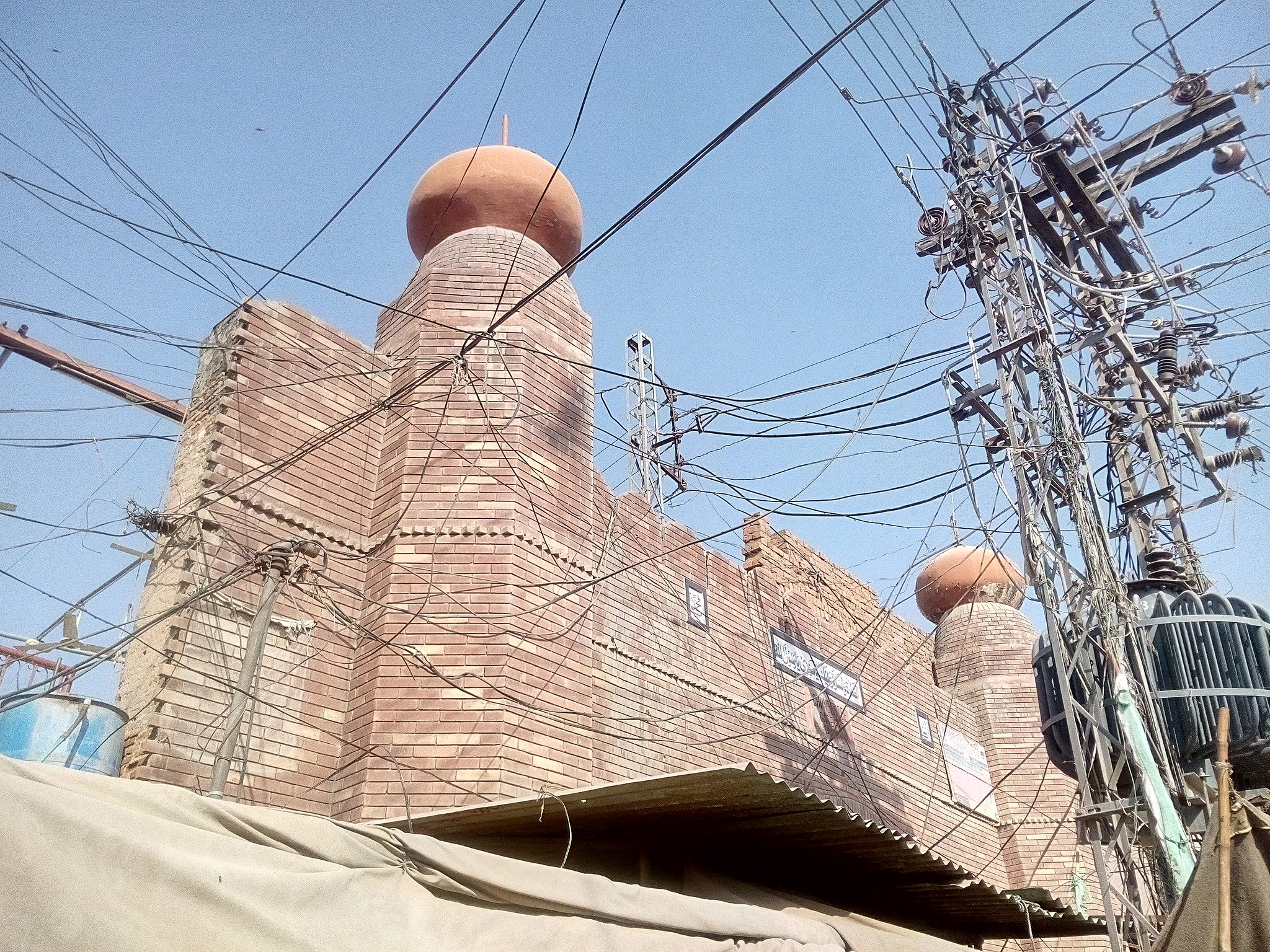 Chinioti Gate