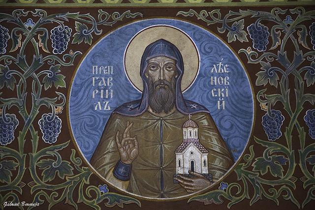 Icono bizantino - Sofia