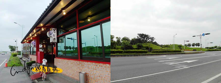 宜蘭蘆花雞餐廳