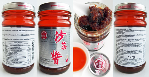Bull Head, Chinese barbecue sauce