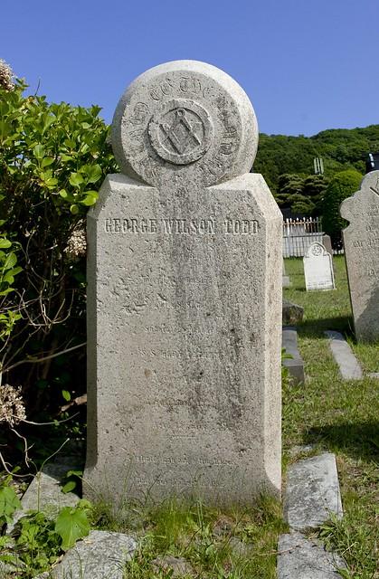 函館外国人墓地 33 George Wilson Todd 1844-1882