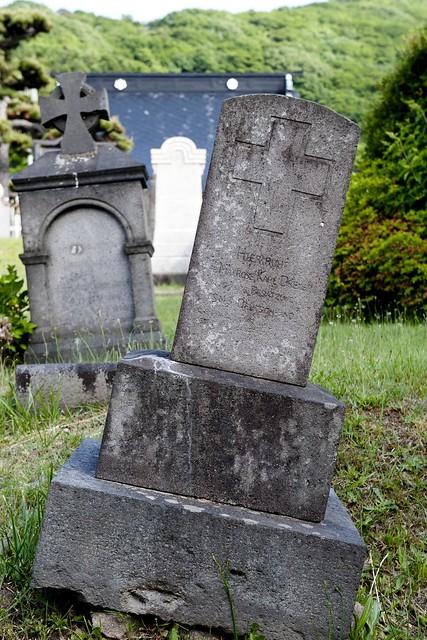 函館外国人墓地 34 Karl Dreyer 1863-1899