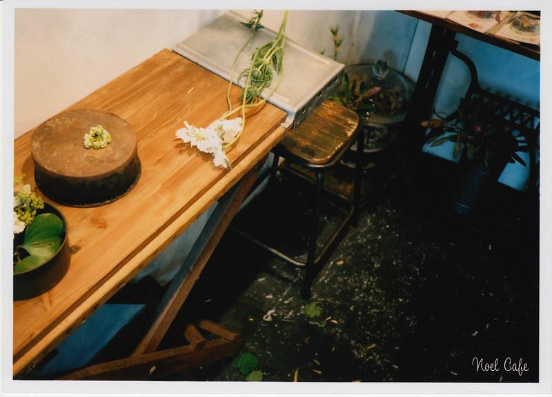objets trouvés by Noël Café