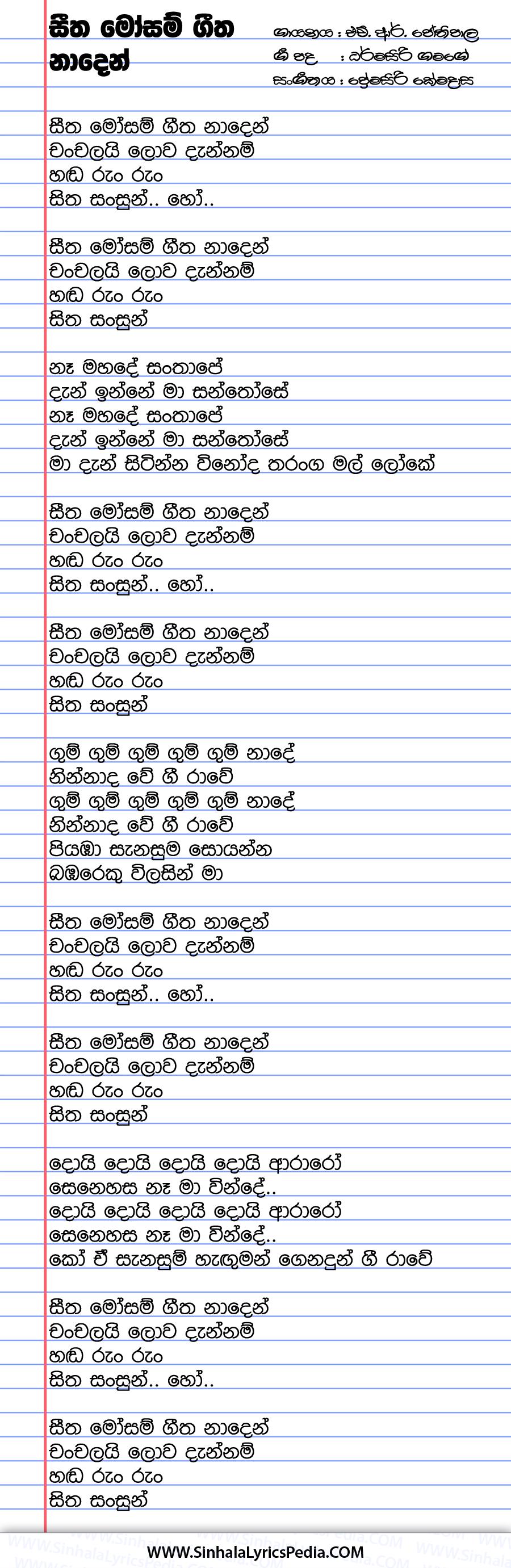 Seetha Mosam Geetha Naden Song Lyrics
