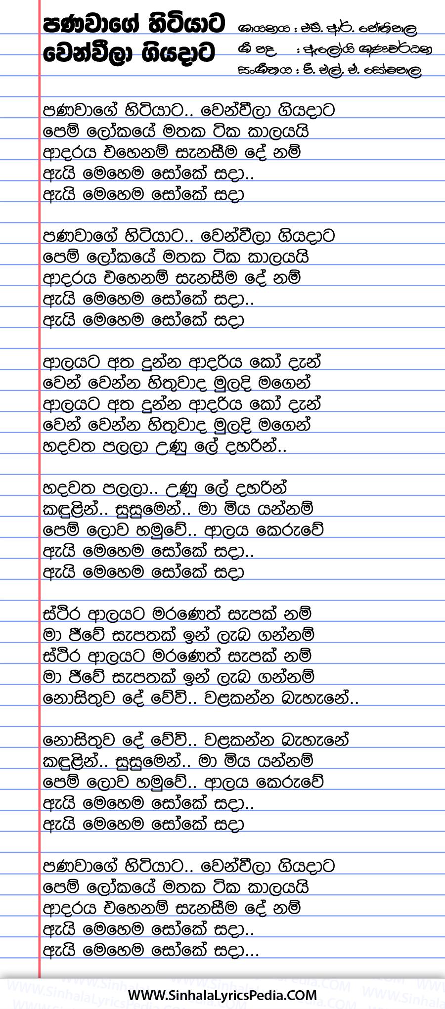 Pana Wage Hitiyata Wenweela Giya Data Song Lyrics