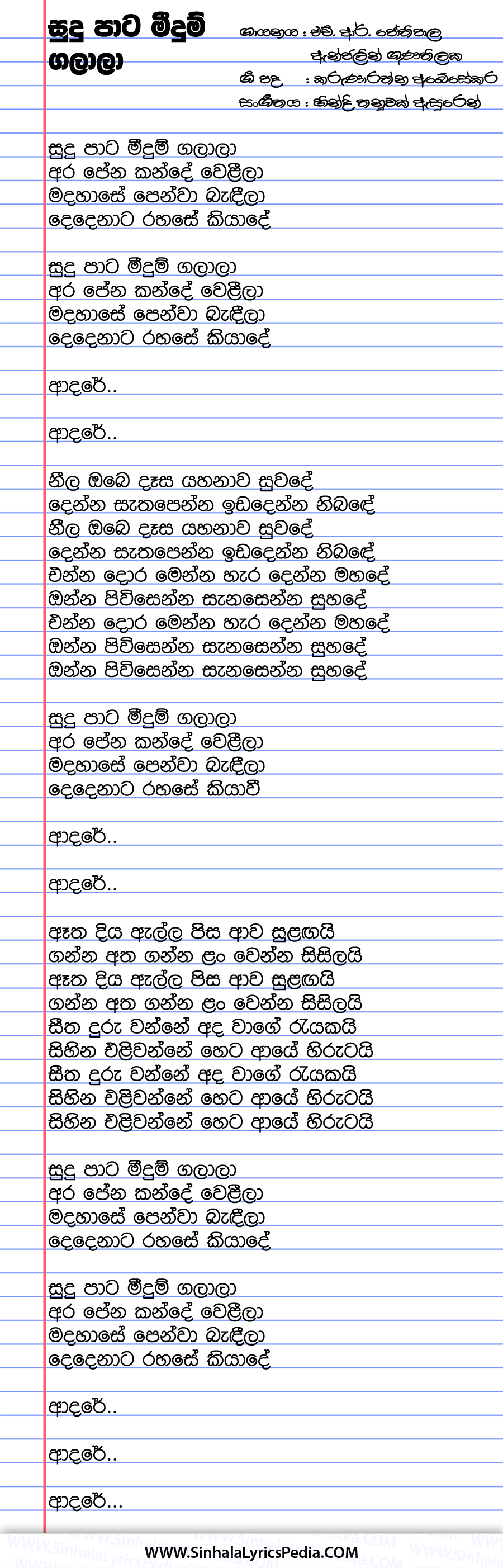 Sudu Pata Meedum Galala Song Lyrics